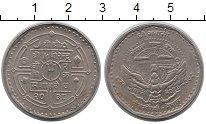 Каталог монет - монета  Непал 5 рупий