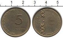 Каталог монет - монета  Словения 5 толаров