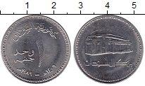 Каталог монет - монета  Судан 1 кирш