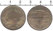 Каталог монет - монета  Судан 10 пиастр