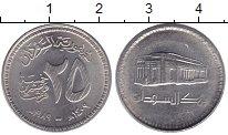 Каталог монет - монета  Судан 25 кирш