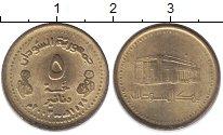 Каталог монет - монета  Судан 5 динар