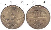 Каталог монет - монета  Судан 5 пиастров