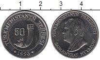 Каталог монет - монета  Туркменистан 50 тенге