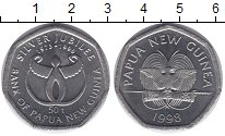 Каталог монет - монета  Папуа-Новая Гвинея 50 тоа