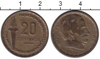 Каталог монет - монета  Перу 20 сентим