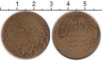 Каталог монет - монета  Йемен 1/2 букша