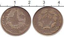 Каталог монет - монета  Афганистан 1/2 рупии