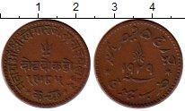 Каталог монет - монета  Кач 1 1/2 докдо