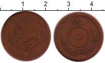 Каталог монет - монета  Афганистан 5 пул