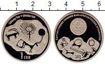 Каталог монет - монета  Киргизия 1 сом