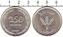 Каталог монет - монета  Израиль 250 прут