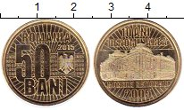 Каталог монет - монета  Румыния 50 бани