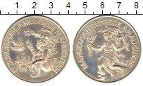Каталог монет - монета  Гватемала Медаль