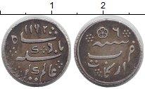 Каталог монет - монета  Мадрас 1/8 рупии