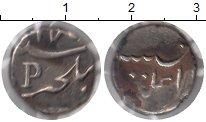 Каталог монет - монета  Французская Индия 1/5 рупии