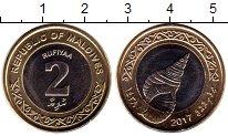 Каталог монет - монета  Мальдивы 2 руфии