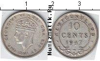 Каталог монет - монета  Ньюфаундленд 10 центов