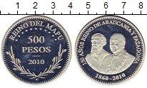 Каталог монет - монета  Чили 500 песо
