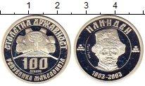 Каталог монет - монета  Македония 100 денаров
