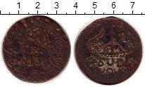 Каталог монет - монета  Мексика 8 реалов