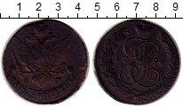 Каталог монет - монета  1762 – 1796 Екатерина II 5 копеек