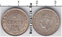 Каталог монет - монета  Ньюфаундленд 5 центов