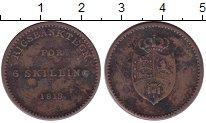 Каталог монет - монета  Дания 6 скиллингов