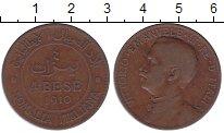 Каталог монет - монета  Сомали 4 бесе