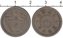 Каталог монет - монета  Маньчжурия 5 фен