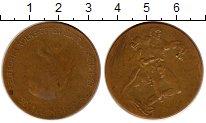 Каталог монет - монета  Германия : Нотгельды 5000000 марок