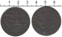 Каталог монет - монета  Ватикан 1 байоччи