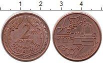 Каталог монет - монета  Италия 2 кредита