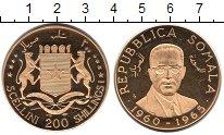 Каталог монет - монета  Сомали 200 шиллингов