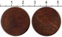 Каталог монет - монета  Афганистан 1 пайс