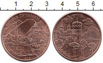Продать Монеты Австрия 10 евро 2016 Медь