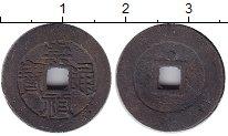 Каталог монет - монета  Корея 1 кеш