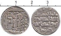 Каталог монет - монета  Афганистан 1 дирхем