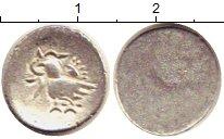 Каталог монет - монета  Камбоджа 2 пе