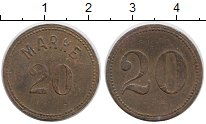 Каталог монет - монета  Германия : Нотгельды 20 марок