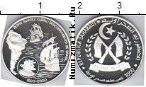Продать Монеты Сахара 1000 песет 2000 Серебро
