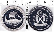 Продать Монеты Сахара 1000 песет 1998 Серебро
