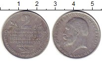 Каталог монет - монета  Германия : Нотгельды 2 пункта