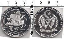 Каталог монет - монета  Сахара 500 песет