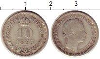 Каталог монет - монета  Австрия 10 крейцеров