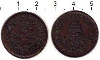 Каталог монет - монета  Таиланд 1/2 паи