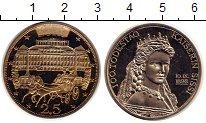 Каталог монет - монета  Австрия 2 1/2 экю