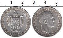 Каталог монет - монета  Албания 2 франка
