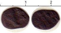 Каталог монет - монета  1462-1505 Иван III 1 пуло