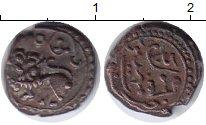 Каталог монет - монета  Майсор 6 1/4 кеш